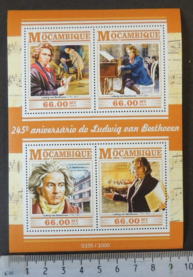 Mozambique 2015 ludwig van beethoven classical music composer piano m/sheet mnh