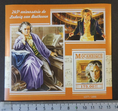 Mozambique 2015 ludwig van beethoven classical music composer piano s/sheet mnh