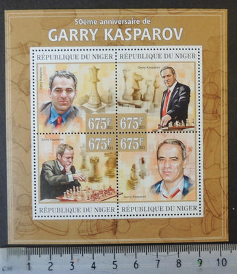 Niger 2013 garry kasparov chess pieces m/sheet mnh
