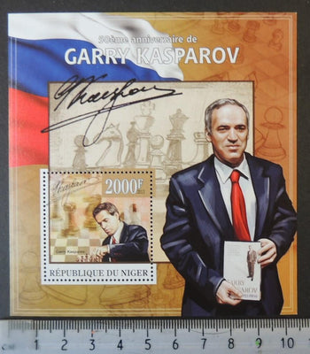 Niger 2013 garry kasparov chess pieces s/sheet mnh
