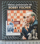 Niger 2013 bobby fischer chess pieces s/sheet mnh