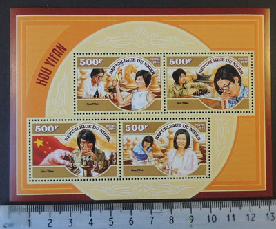 Niger 2014 chess hou yifan women pieces china m/sheet mnh