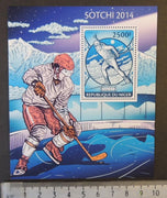 Niger 2014 sochi winter olympics sport skiing ice hockey s/sheet mnh