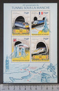Niger 2014 channel tunnel euro transport railways maps tourism m/sheet mnh