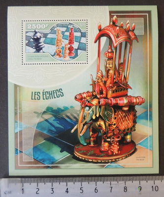 Niger 2014 chess pieces s/sheet mnh