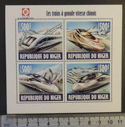 Niger 2013 chinese high speed trains railways transport maglev crh stamp exhibitions m/sheet mnh