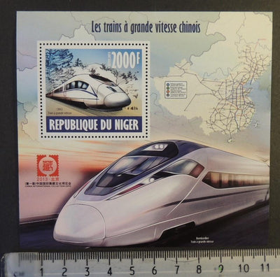 Niger 2013 chinese high speed trains railways transport maps crh stamp exhibitions s/sheet mnh