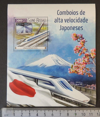Guinea-Bissau 2015 japanese high speed trains railways transport mt fuji flowers trees s/sheet mnh