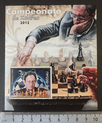 Guinea-Bissau 2012 chess pieces boris gelfand s/sheet mnh