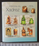 Guinea-Bissau 2012 history of chess pieces m/sheet mnh