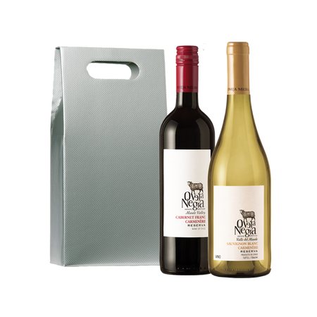 Black Sheep - Wine Gift Set 2 bottles in gift box white and red