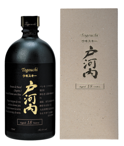 Togouchi Japanese Whisky 18 Year Old With Box
