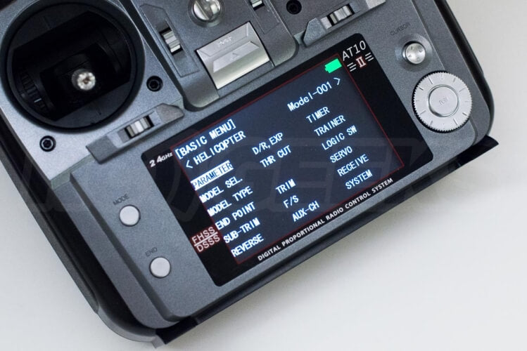 Radiolink AT10 ii lcd menu