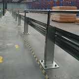 Armco Railing Barrier with Hand Rail