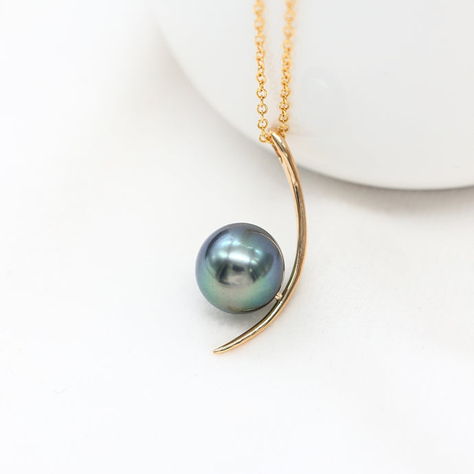 Moon Tahitian Pearl Chain Necklace