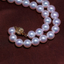 Load image into Gallery viewer, Akoya Pearl Necklace-The One