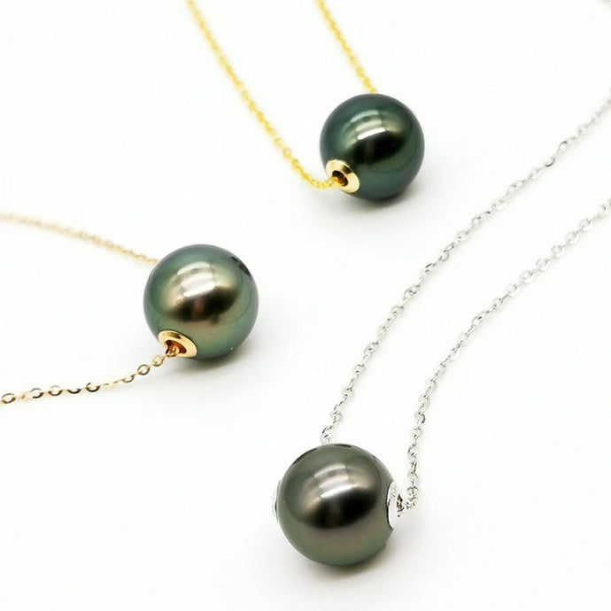 Tahitian Pearl Chain Necklace