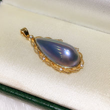 Load image into Gallery viewer, Tear Drop Blue Mabe Pearl Charm