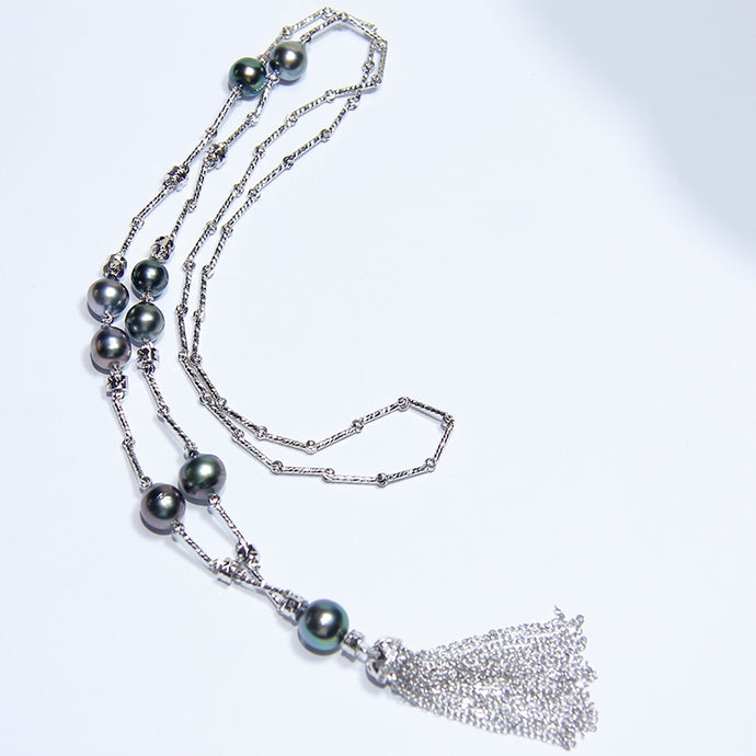Tahitian Pearl Fringe Necklace