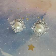 Load image into Gallery viewer, Shine Pearl Stud Earrings