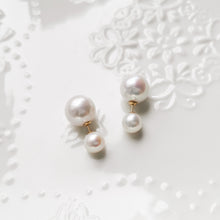 Load image into Gallery viewer, Double Pearl Earrings