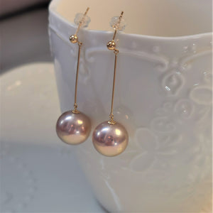 Edison Pearl Bar Earrings