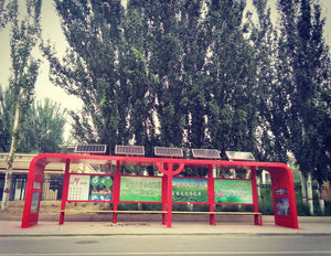 Commercial Solar LED Bus Stop & Shelter Lighting
