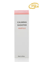 Fyenacel CALMING SHOOTER AMPULE 1.18 fl oz (35ml)