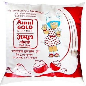 Amul - Full Cream
