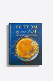 Bottom of the Pot by Naz Deravian-multi