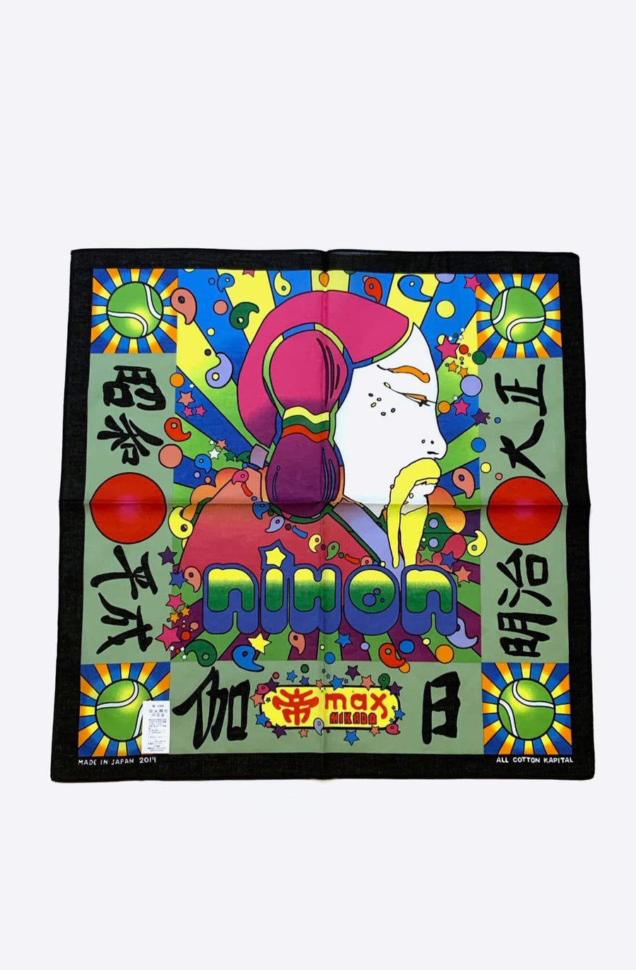 Mikado Max Bandana-light green