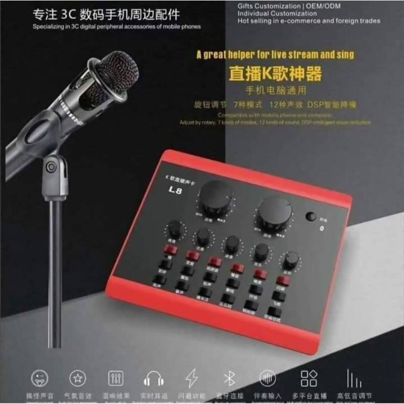 L8 Sound card and microphone complete set