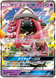 Guardians Rising GX cards