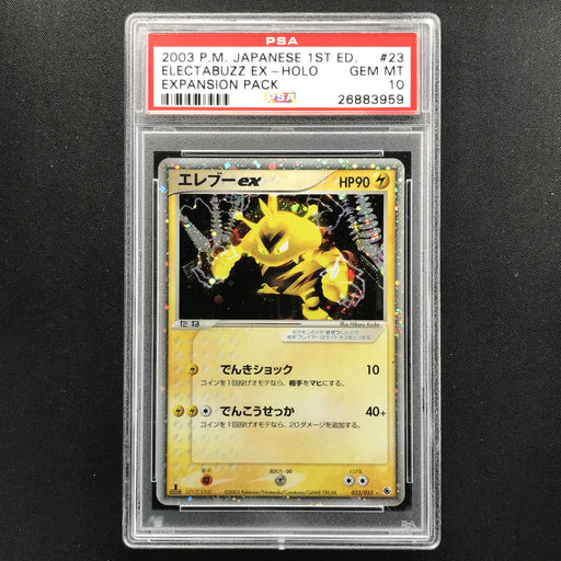 PSA 10 GEM MINT Electabuzz ex - 023/055 - Expansion Pack Ruby Sapphire 1st Edition Japanese 959-Cherry Collectables