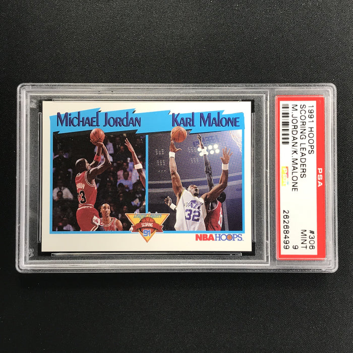 1991 Hoops MICHAEL JORDAN KARL MALONE PSA 9 #306-Cherry Collectables