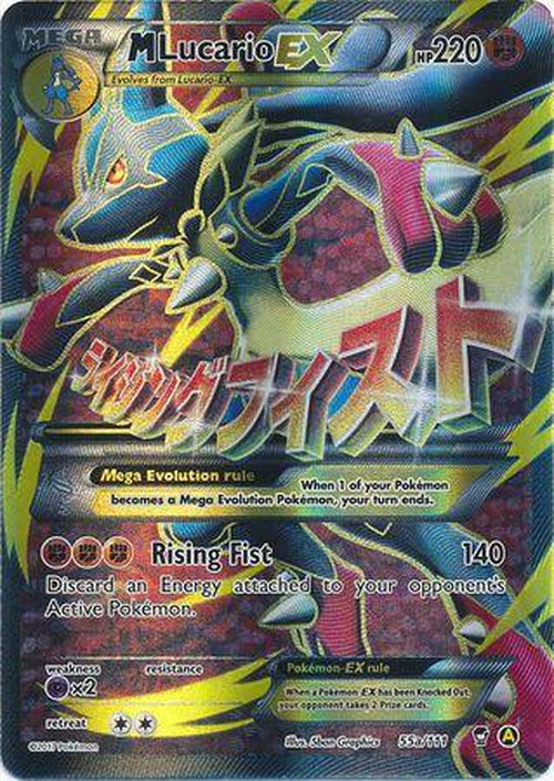 Mega Lucario EX - 55a/111 - Full Art Promo - Furious Fists-Cherry Collectables