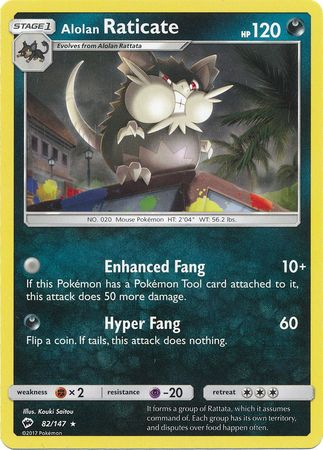 Alolan Raticate - 82/147 - Rare-Cherry Collectables