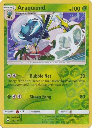 Araquanid - 15/147 - Rare Reverse Holo-Cherry Collectables