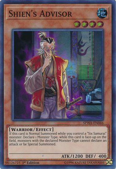 Shien's Advisor - SPWA-EN046 - Super Rare 1st Edition-Cherry Collectables