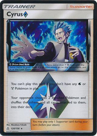 Cyrus Prism Star - 120/156 - Holo Rare-Cherry Collectables