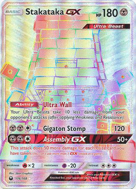 Stakataka GX - 176/168 - Hyper Rare-Cherry Collectables