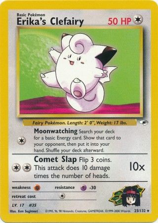 Erika's Clefairy - 25/132 - Rare Unlimited