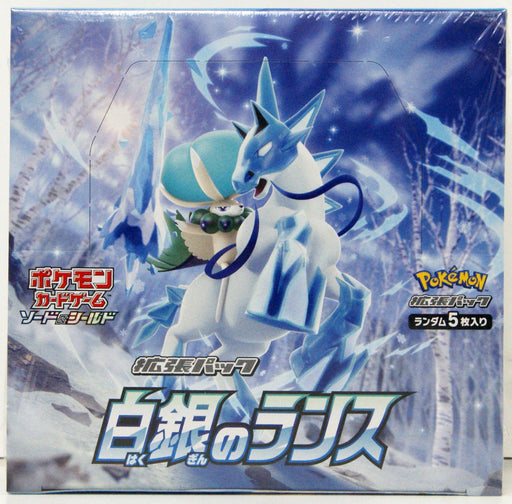 Pokemon TCG JAPANESE Sword & Shield Silver Lance Booster Box S6H