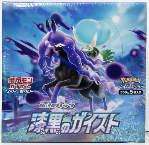 Pokemon TCG JAPANESE Sword & Shield Jet-Black Poltergeist Booster Box S6K