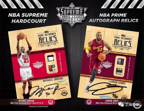 2017-18 Upper Deck Authenticated Supreme Hard Court Basketball 10-Box Case (Pre Order Mar)-Cherry Collectables