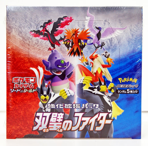 Pokemon TCG JAPANESE Sword & Shield S5a Matchless Fighter Booster Box-Cherry Collectables