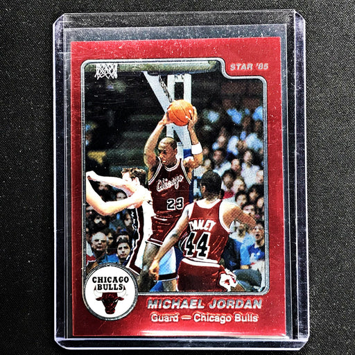 1985 Star MICHAEL JORDAN Rookie Chrome REPRINT #101 - B-Cherry Collectables