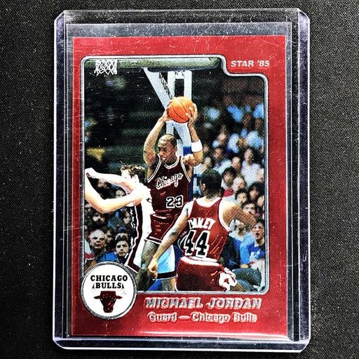 1985 Star MICHAEL JORDAN Rookie Chrome REPRINT #101 - A-Cherry Collectables
