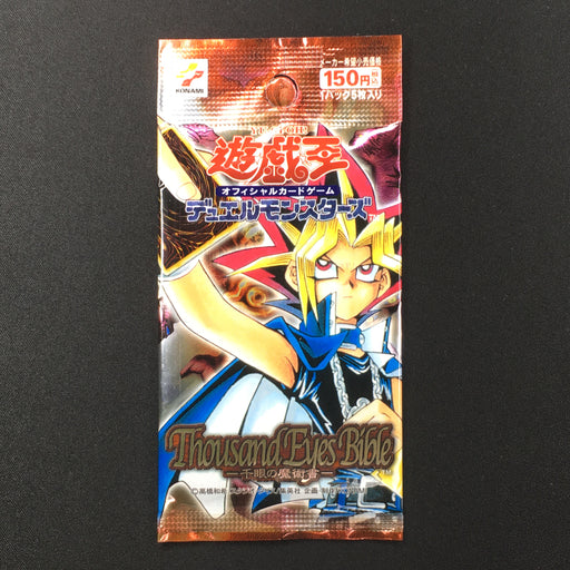 Yu-Gi-Oh! TCG 2000 JAPANESE Thousand Eyes Bible Booster Pack-Cherry Collectables
