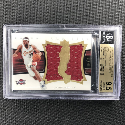 2004-05 Exquisite LEBRON JAMES Extra Exquisite Jerseys Gold 4/10 BGS 9.5 TRUE GEM-Cherry Collectables